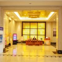 GreenTree Eastern Anhui Huainan Guangchang Road Hotel, отель в городе Huainan