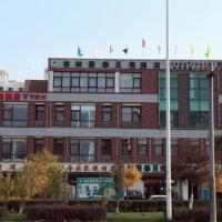 GreenTree Inn Tianjin Jinnan Shuanggang Lishuang Road Shell Hotel