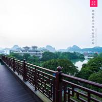 Aroma Tea House Former Jing Guan Ming Lou Museum Hotel, hotel in Guilin