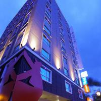 Hotelday Tamsui, hotel in Tamsui