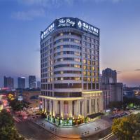 The Pury Hotel, hotel in Yiwu