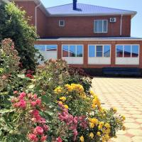 Guest House 4 Seasons