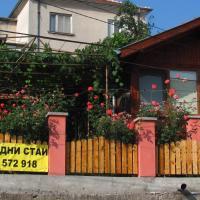 Guesthouse Elena, hotel in Belogradchik