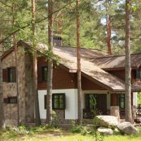 Шале Рай, отель в городе Клеверное