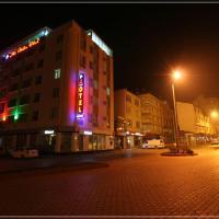 Ali Bilir Hotel, отель в городе Бейшехир