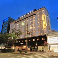Onyado Nono Toyama Natural Hot Spring, hotel near Toyama Airport - TOY, Toyama