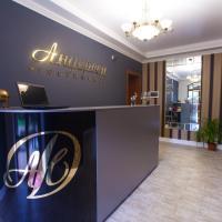 Mini- Hotel Andersen, отель в Саратове