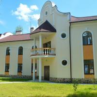 Отель Золотая Осень