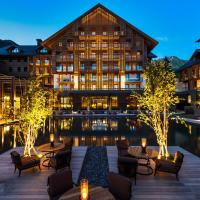 The Chedi Andermatt, hotel in Andermatt