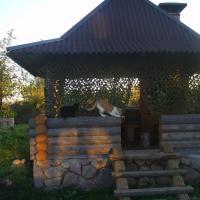 Hutor Nadberezhie