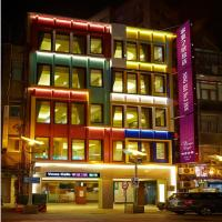 V-one Hotel - Ningxia No. 2 Inn, hotel in Datong District , Taipei