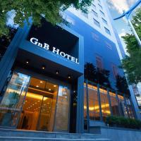 GnB Hotel