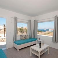 Marina's House, отель в городе Тоурлос
