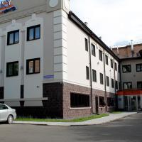 Hotel SKY CENTR Krasnoyarsk, hotel in Krasnoyarsk