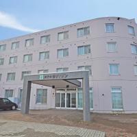 ホテルサハリン、稚内市のホテル