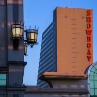 The Showboat Hotel Atlantic City, מלון באטלנטיק סיטי