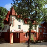 Valentyna, hotel in Lviv
