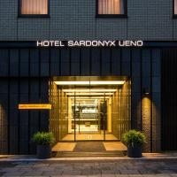 Hotel Sardonyx Ueno, hotel v Tokiu