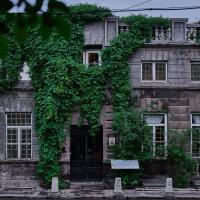 Villa Delenda, hotel u gradu Jerevan