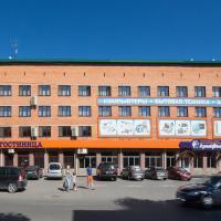 Гостиница Кристалл, отель в городе Богородицк