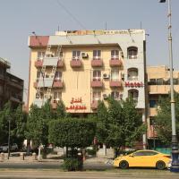 Dijlat Al Khair Hotel, hotel near Baghdad International Airport - BGW, Baghdād
