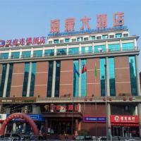 Hanting Express Dalian Malan Square