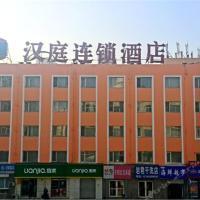 Hanting Express Dalian Wangjiaqiao, hotel near Dalian Zhoushuizi International Airport - DLC, Dalian