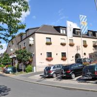 Hotel Gasthof Vogelsang, отель в городе Zellingen
