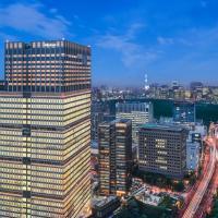 ザ・プリンスギャラリー 東京紀尾井町, ラグジュアリーコレクションホテル