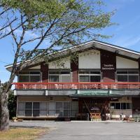 Towadako Backpackers, hotel in Towada