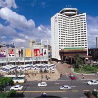 Zhongshan International Hotel, hotel in Zhongshan