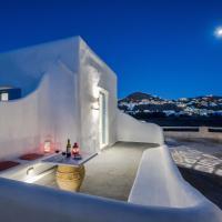 Glaros Hotel (By The Sea), ξενοδοχείο στην Ίο