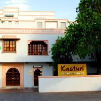 Hotel Kishan Kunj, hotel in Kota