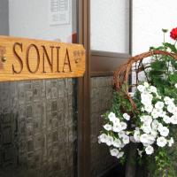 Appartements Pension Sonia, hotel en Funes