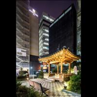 Hotel Aventree Jongno (Myeongdong), hotel u gradu Seul