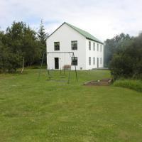 Guesthouse Hraunbaer