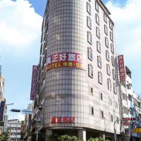 Good Hotel, hotel in Fengyuan