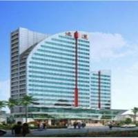 海南鴻運大酒店