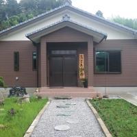 ふくろう邸、匝瑳市のホテル