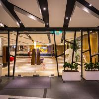 HOTEL HI 垂楊店,嘉義市的飯店