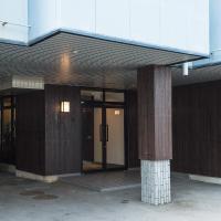 草津温泉 ふたばや、草津町のホテル