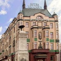 Hotel Moskva, hotel v Beogradu