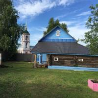 Little House with Big Heart, отель в Купанском