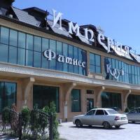 Hotel Imperiya, отель в городе Kizlyar