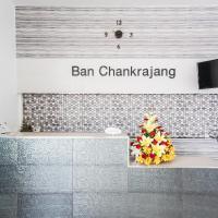 DK Grand Hotel โรงแรมในจันทบุรี