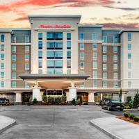 Hampton Inn & Suites by Hilton Atlanta Perimeter Dunwoody, hotel in Atlanta