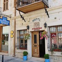 Hotel Des Etrangers - Special Category, hotel in Çanakkale