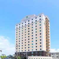 Spring Sunny Hotel Nagoya Tokoname, hotel near Chubu Centrair International Airport - NGO, Tokoname
