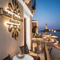 Cretan Renaissance, hotel in Chania