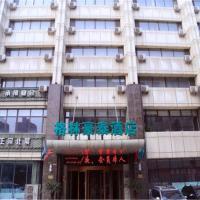 GreenTree Inn Liaoning Dalian Wangjia Qiao Business Hotel
